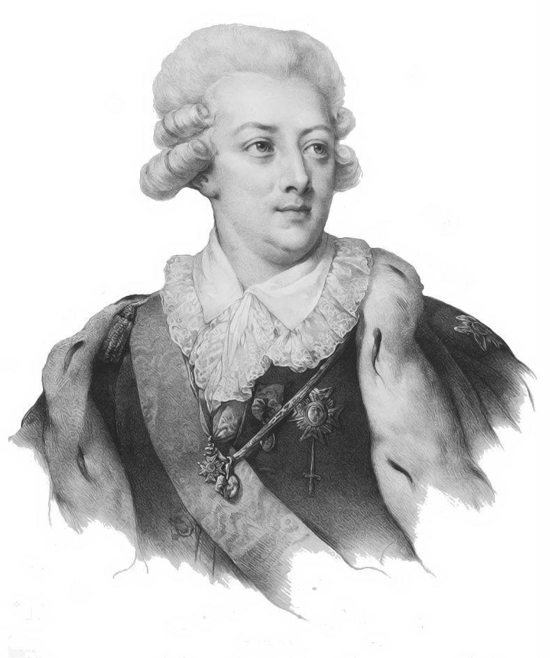1792 год