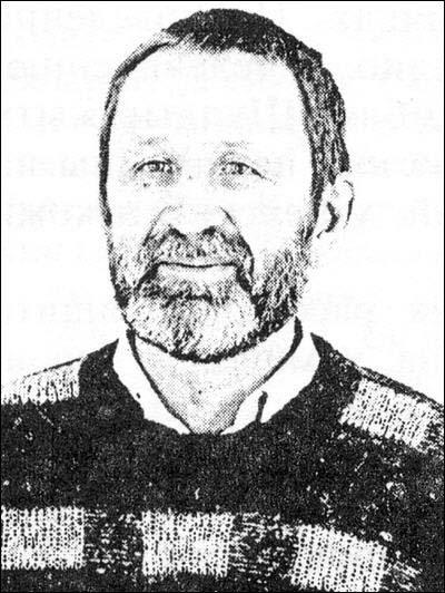 Фролов, Владимир Юрьевич