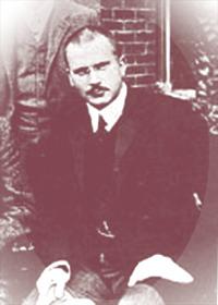 Карл Юнг