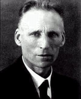 БРАУЭР (Brouwer) Лейтзен Эгберт Ян