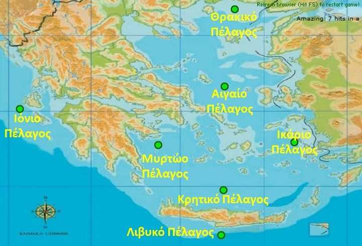 Ιόνια Θάλασσα