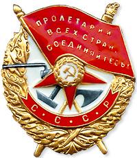 Черноморский флот ВМФ СССР