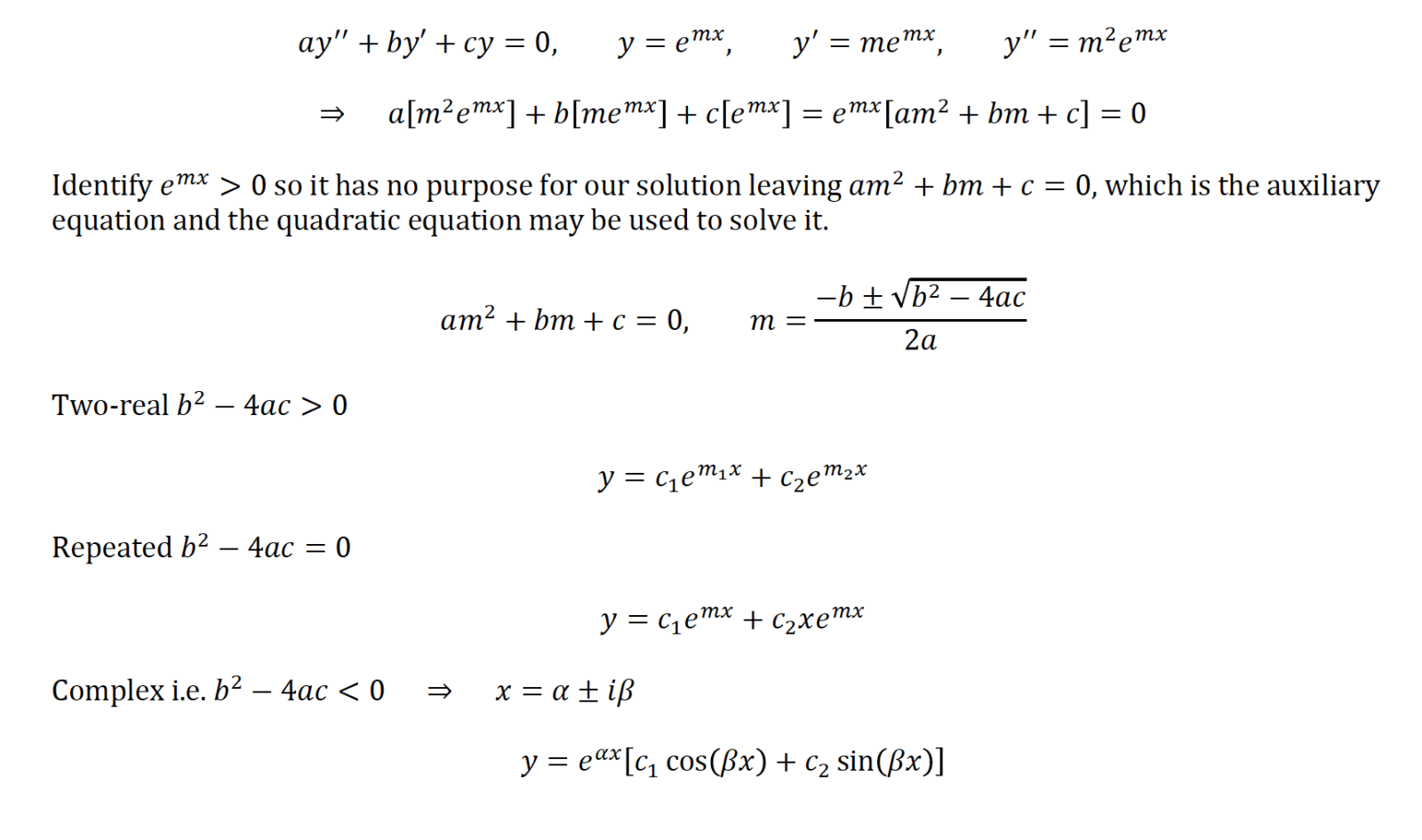 Ομογενής Διαφορική Εξίσωση