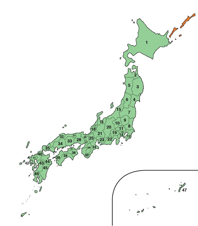 Карта префектур Японии. Острова, которые Япония оспаривает у России, окрашены оранжевым цветом
