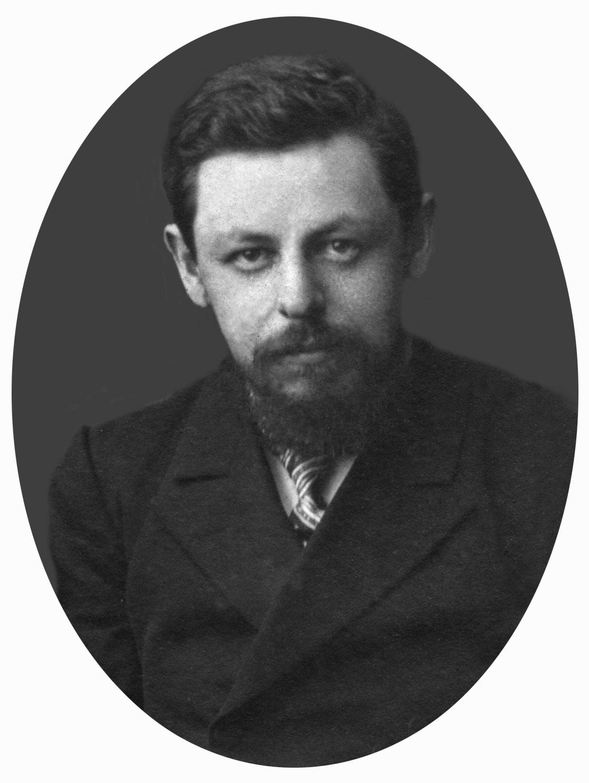 Тарле, Евгений Викторович