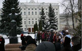Celebrating the birthday of Lobachevsky