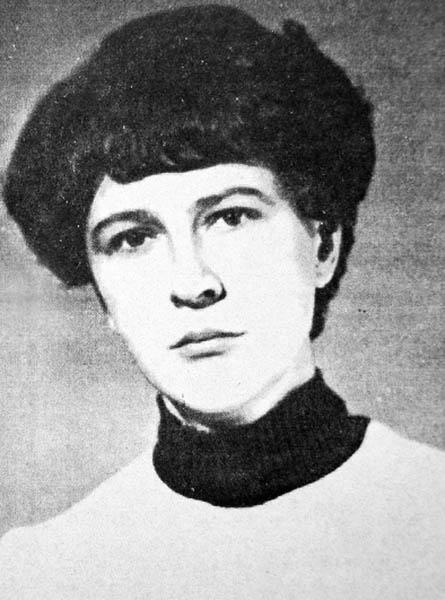 Ситникова, Валерия Аркадьевна
