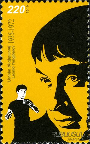 Leonid Yengibarov 2011 Armenian stamp.jpg