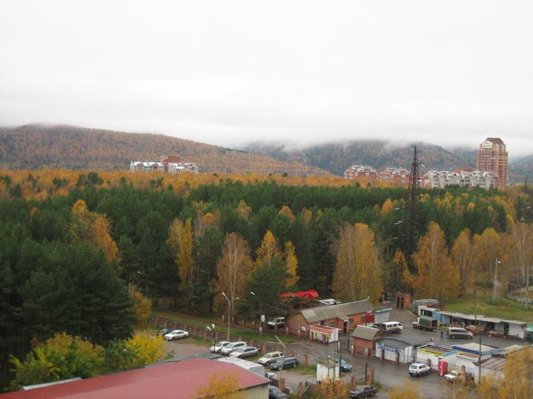 Академгородок (Красноярск)