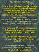Marble memorial plate ДКК 2