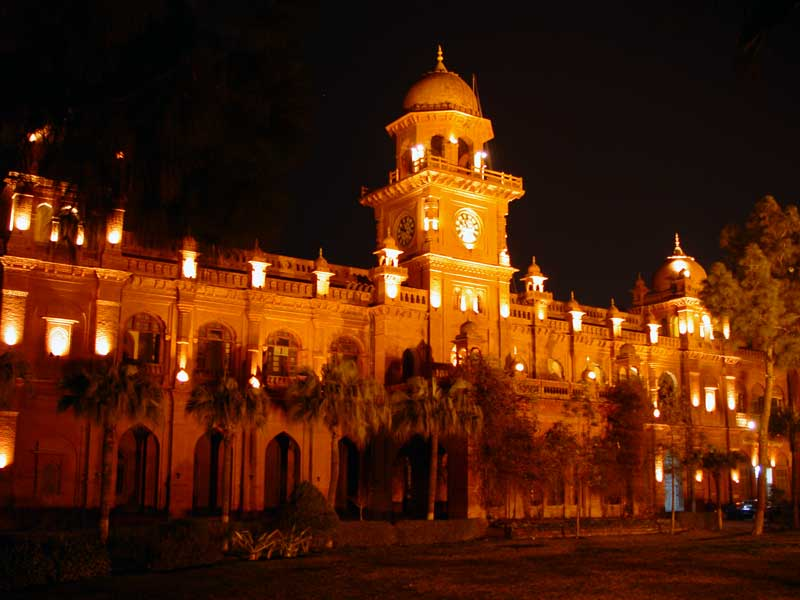 Университет Пенджаба