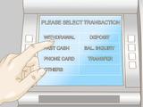 Τραπεζική Συναλλαγή