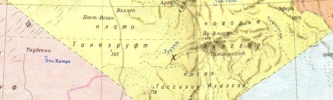 Танезруфт (пустыня)