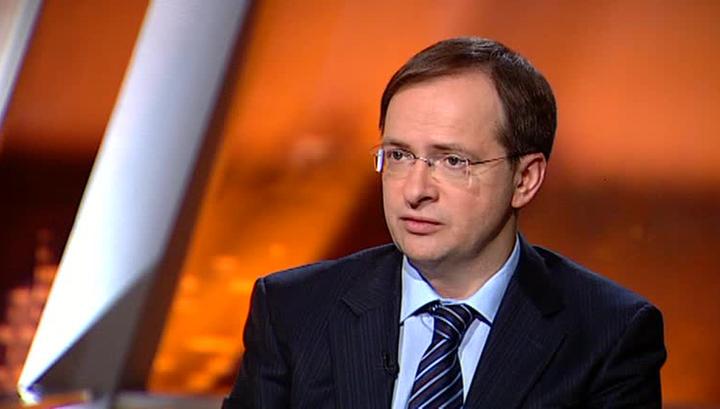 Мединский, Владимир Ростиславович