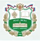 Московская сельскохозяйственная академия имени К. А. Тимирязева