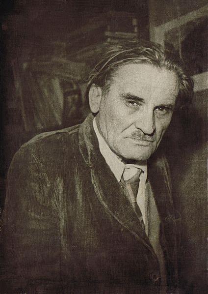 Олеша, Юрий Карлович