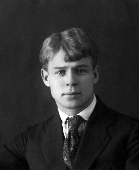 Есенин, Сергей Александрович