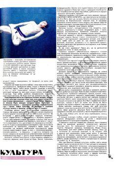 V-sk1992.jpg