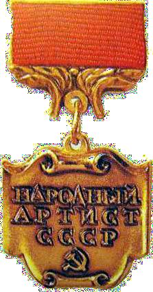 Грабарь, Игорь Эммануилович