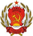 Coat of Arms of Karelian ASSR