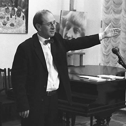 Алексей Алёхин
