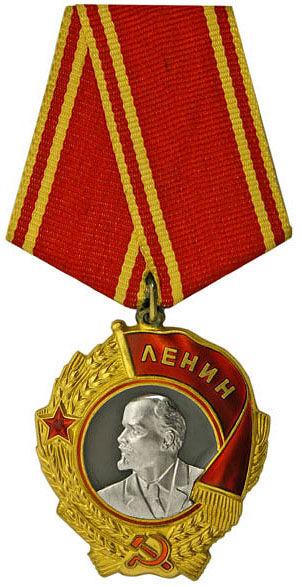 Order of Lenin.jpg