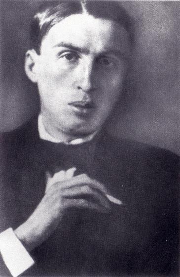 Иванов, Георгий Владимирович