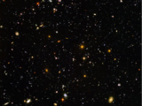 Список галактик