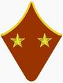 РККА Генерал-майор