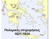 Maps-Revolutions-Greece-03-goog