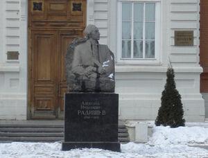 Саратов-Памятник Радищеву