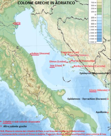 Αδριατική Θάλασσα