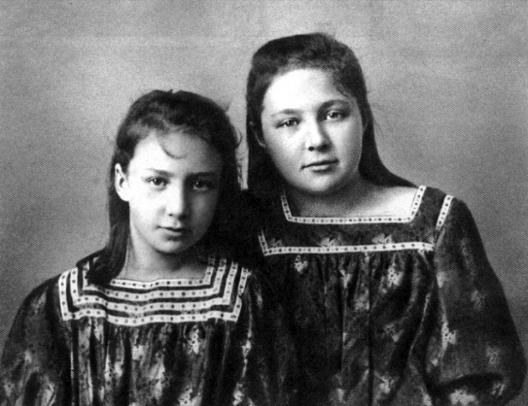 Цветаева, Анастасия Ивановна