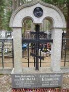 Balashov Dmitri 1