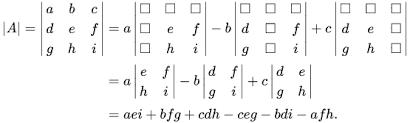Μαθηματική Ορίζουσα