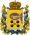 Coat of Arms of Olonets gubernia (Russian empire)