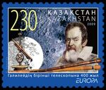 Stamp of Kazakhstan 662