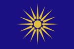 Flag of Greek Macedonia.png