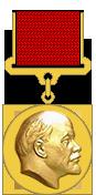 Шукшин, Василий Макарович