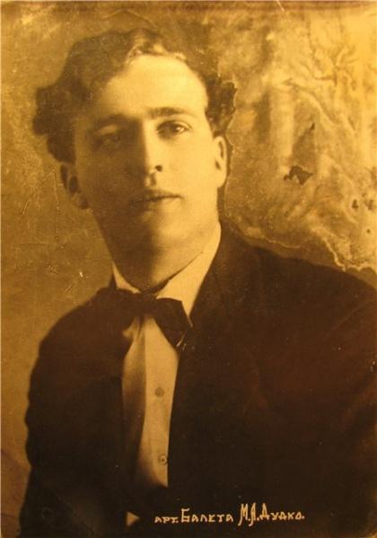 Дудко, Михаил Андреевич