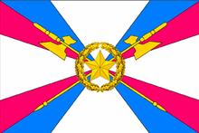 День тыла вооруженных сил Российской Федерации (ВС России).