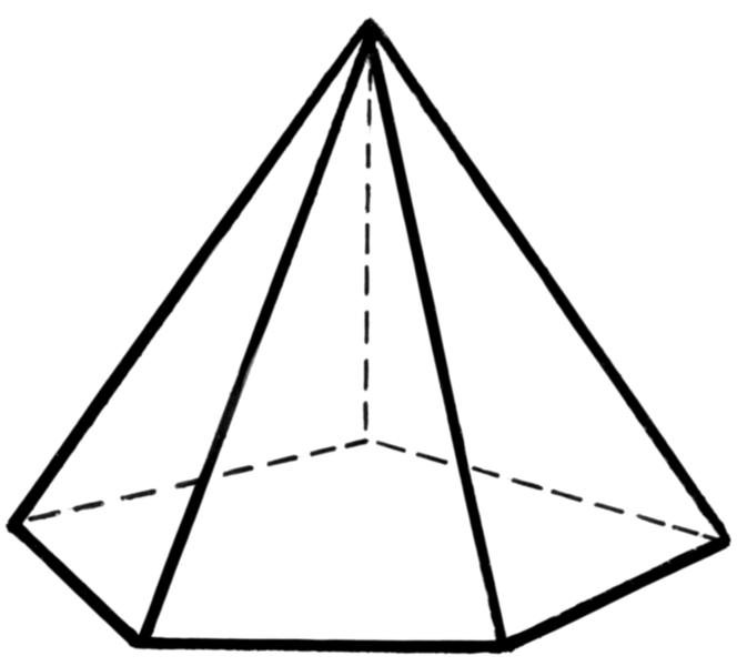 Пирамида (геометрия)