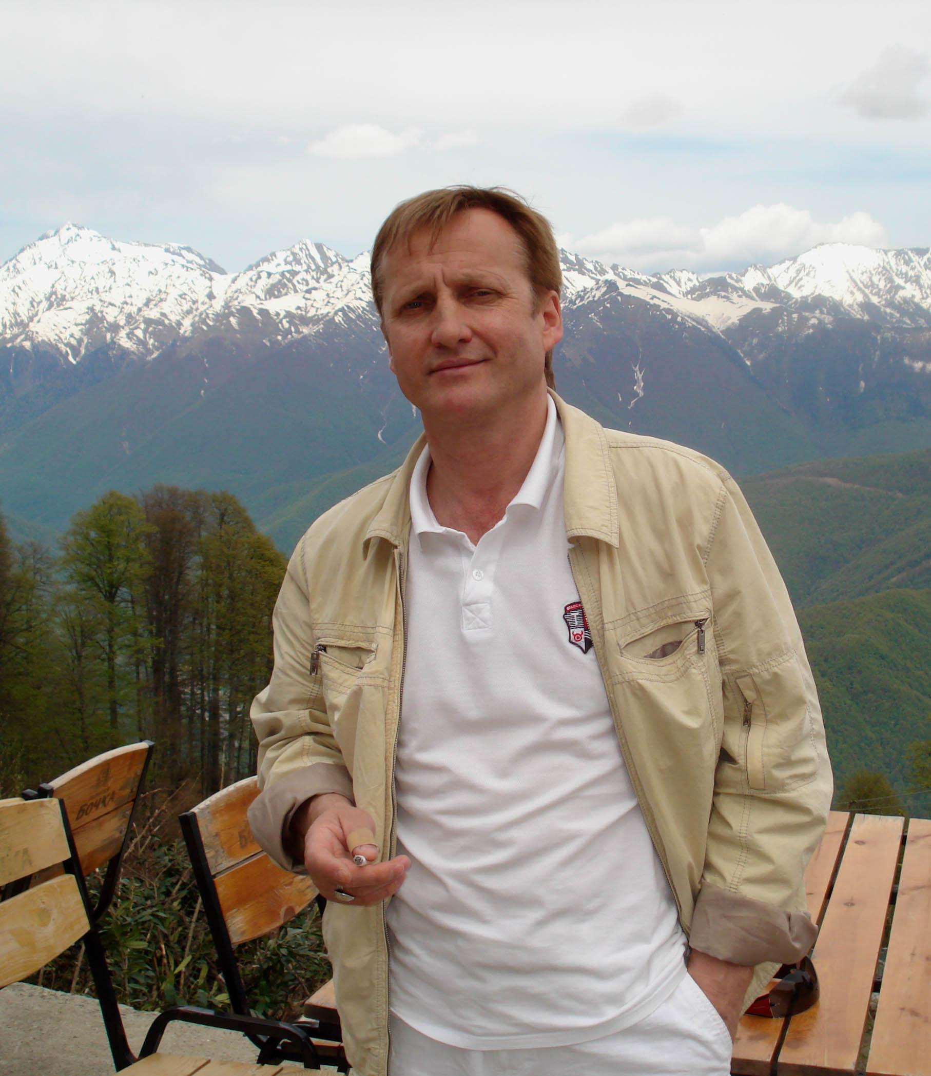 Вепрёв, Александр Иванович