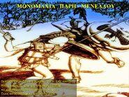 Monomachy-Paris-Menelaus-03-goog