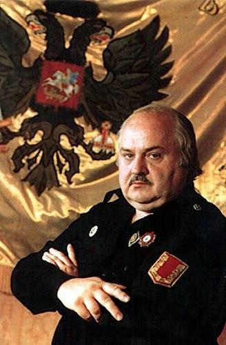 Васильев, Дмитрий Дмитриевич (общественный деятель)