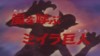 G03JP.png
