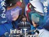 Infini-T Force: Farrewell Gatchaman My Friend