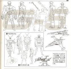NTT Ryu and Galactor.jpg
