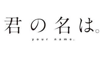 Namen mischen zwei Namensgenerator XXL: