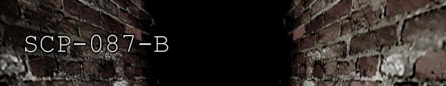 SCP-087-B-Logo.jpg